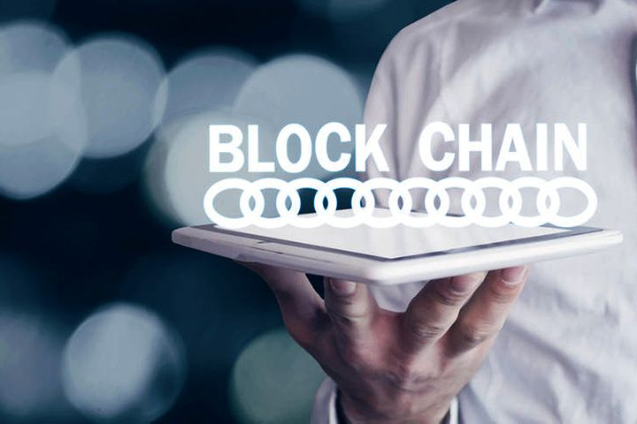 China's First Collateral Free Blockchain E-Loan Issues on Provincial SME Funding Platform