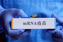 China's First mRNA Covid-19 Vaccine Preps to Enter Final Stage Trials, Abogen CEO Says