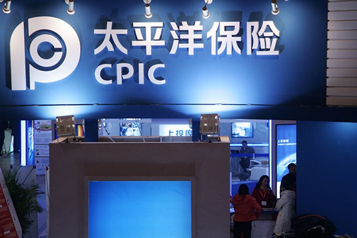 China's First Professional Science and Technology Insurance Firm Starts Operations to Support Innovation