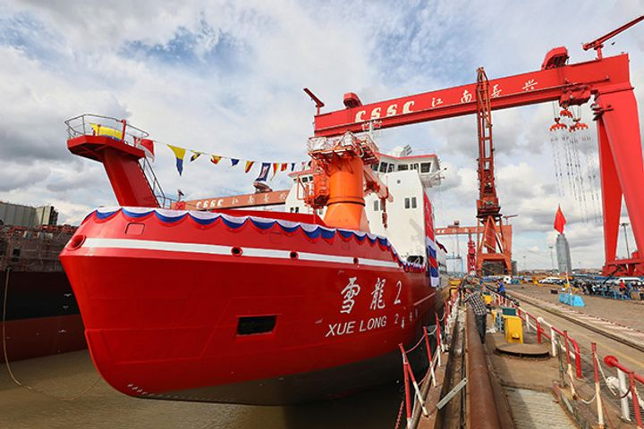 China's First Research Icebreaker Launches in Shanghai