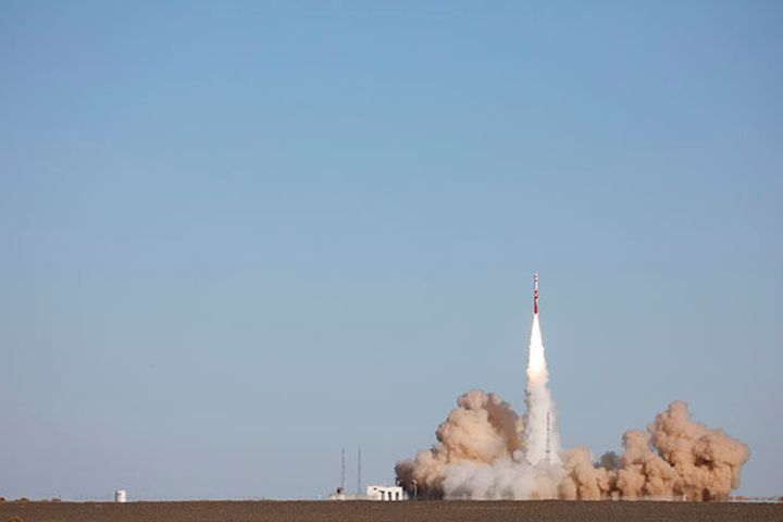 China's First Shot at Putting Private Rocket Into Orbit Fails