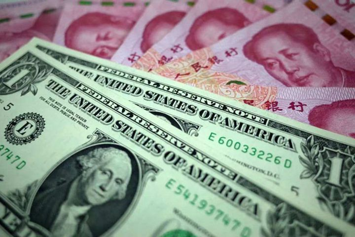 China Fixes Yuan at Lowest in Over a Year After Rebuffing Trump's Currency Charge