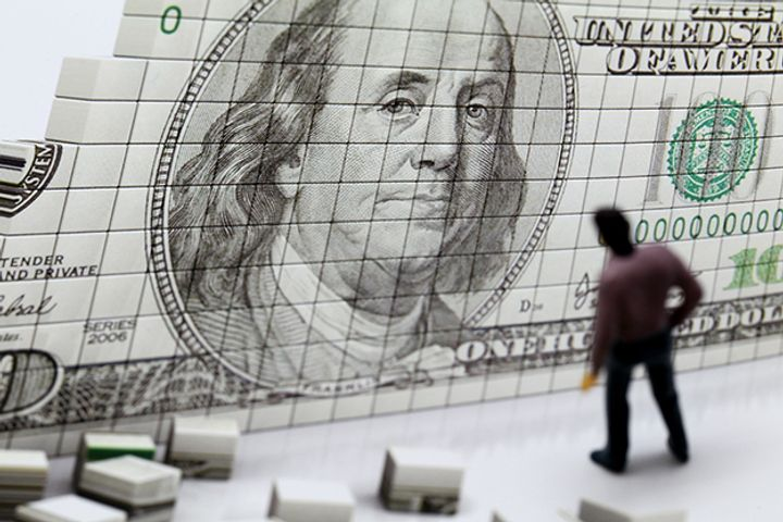 China's Forex Reserves Rise for Fourth Straight Month to USD3.09 Trillion