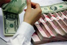 China's Forex Reserves Shrunk for Fourth Straight Month in March Amid Price Swings