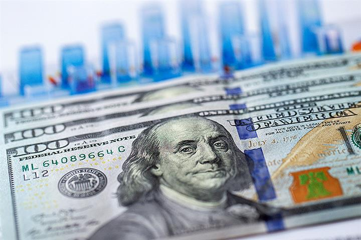 China's Forex Reserves Swelled Over USD100 Billion Last Year to Hit Near Five-Year High