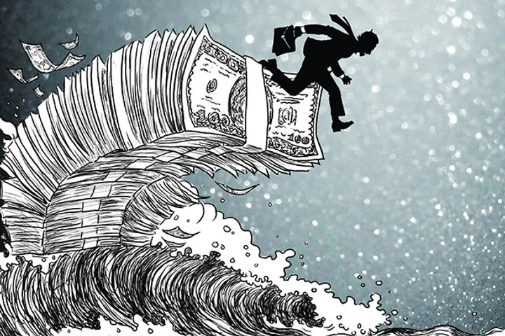 China's Forex Reserves Tally Eight Straight Rises in a Three-Year First