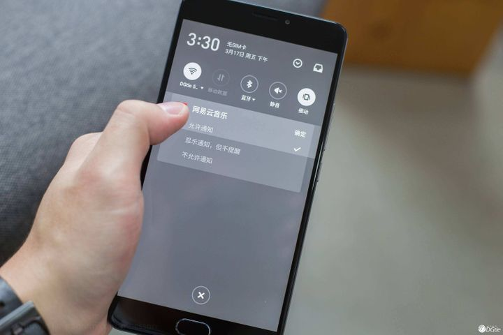 China Forms 'Unified Push Alliance' to Optimize Notifications on Android Devices