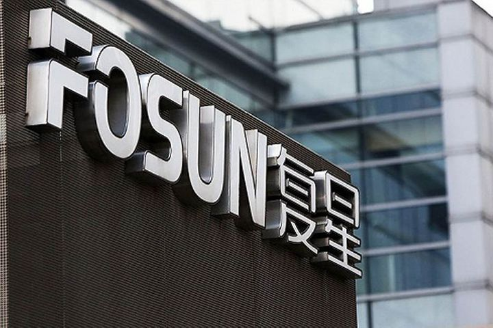 China's Fosun Flags Unit's VP, Two Aides to Watchdog for Corruption