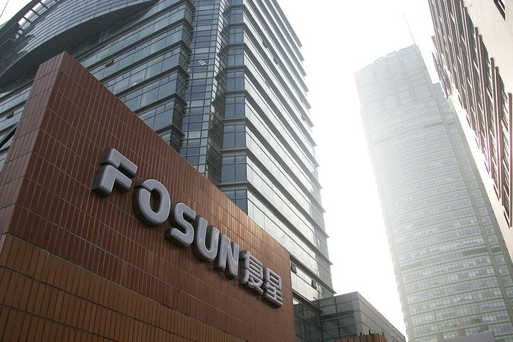 Fosun Buys Wei Beauty, Aims to Boost US Brand's China Sales to Over USD1 Billion
