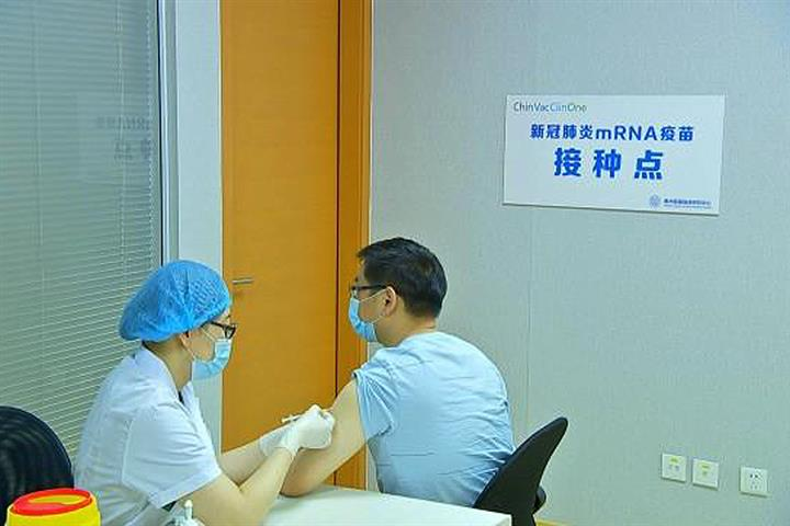 China's Fosun Pharma Injects First Human Subjects in Covid-19 Jab Trials