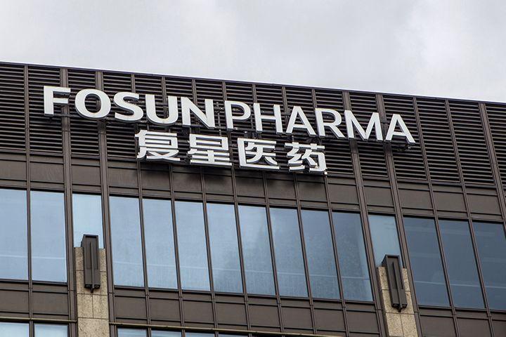 China's Fosun Pharma Plans Indian Unit IPO