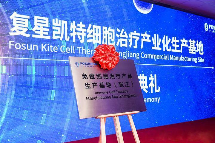 China's Fosun, US's Kite to Start Making Pioneering Lymphoma Drug in Shanghai