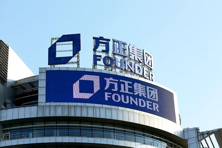 Tech Firm Peking University Founder Welches on USD284 Million SCP, Has USD43 Billion Debt