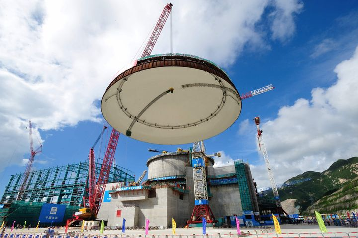 China-France JV's Second Nuclear Reactor Is Ready for Commercial Ops