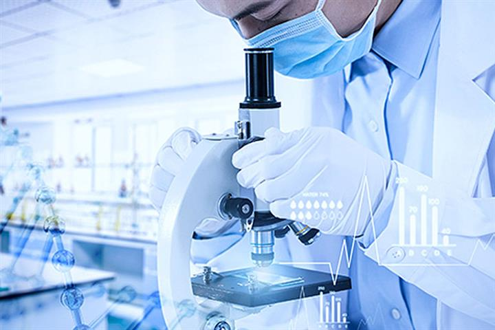 China's Frontier Biotech Soars as Covid-19 Drug Performs Well in Early US Trials