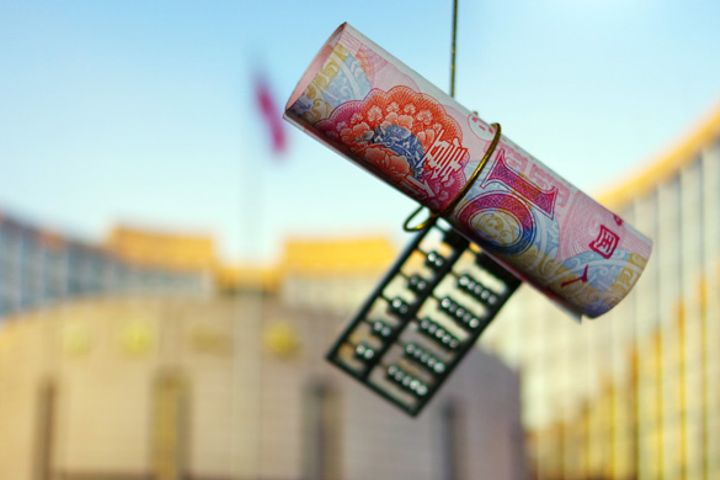 China Fund Managers Expect Extended Liquidity to Shrink Bond Volatility in Second Half