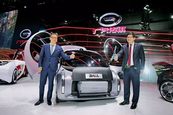 China's GAC Co-Develops Concept E-Cars With Germany's BASF