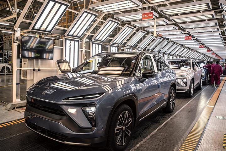 China's GAC Nio Is Set for Name Change After Ownership Shakeup