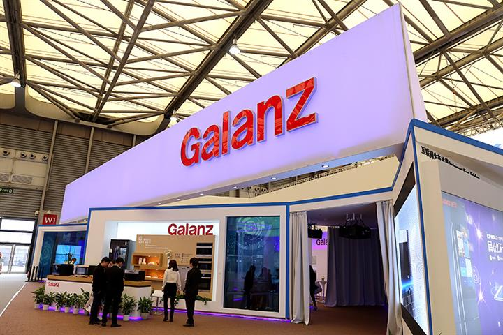 China's Galanz Gets Go-Ahead to Buy Whirlpool China for USD366.8 Million