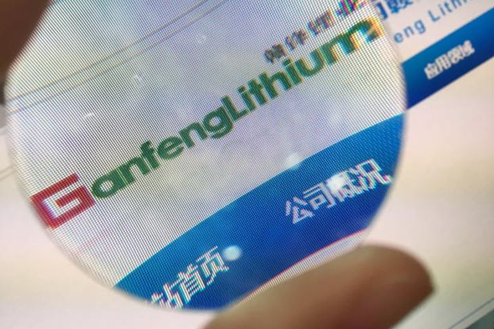 China's Ganfeng to Add Shareholding in Argentine Lithium Miner to Ramp Up Production