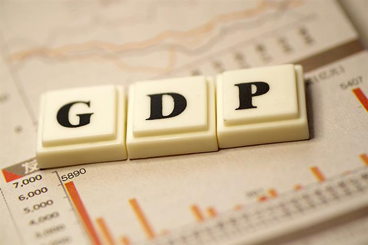 China's GDP Can Reach 7.9% in 2021 With Good Policies, World Bank Says