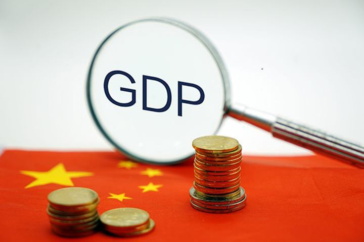 China's GDP Grew 6.2% in First Three Quarters