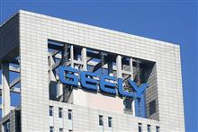 China's Geely Outshines Rivals With USD578.7 Million Employee Stock Incentives