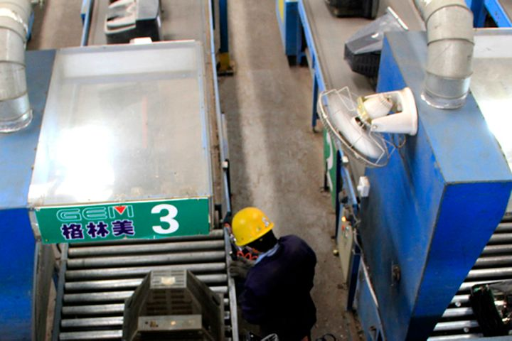 China's GEM, Korea's EcoPro to Build Power Battery Recycling Plants