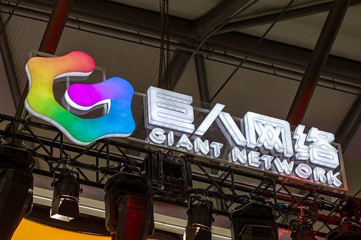 Giant Network Hits 'Pause' on USD1.7 Billion Offer for Stake in Israeli Gamer Playtika