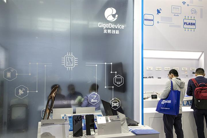China's GigaDevice Debuts First DRAM Chip