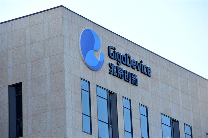 China's GigaDevice Soars as Singapore Sovereign Wealth Fund to Invest USD282 Mln