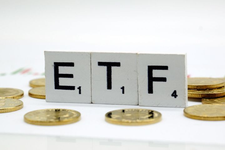 China Gives Go-Ahead to First Sci-Tech ETF