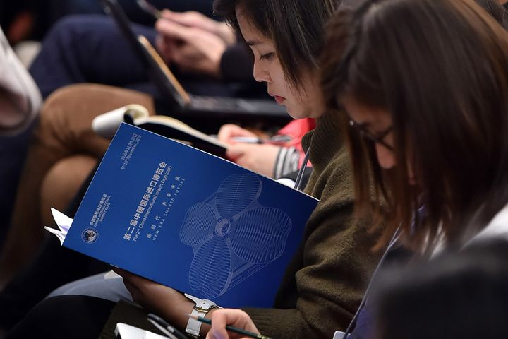 China's Second International Import Expo Attracts Over 1,800 Firms Seven Months Early