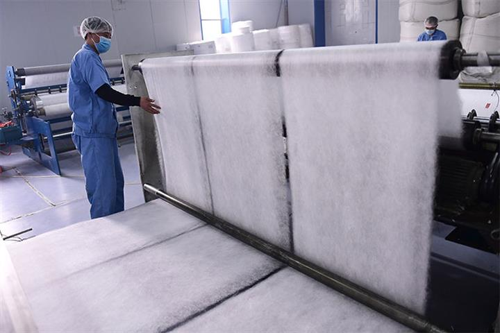 China's Gon Surges on Plan to Boost Face Mask Fabric Output to Meet Demand