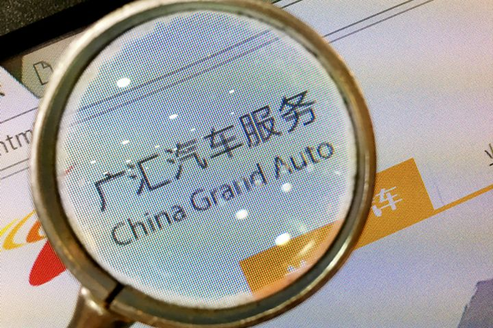 China Grand Auto Spends USD196 Million on Pangda's North China Benz Shops