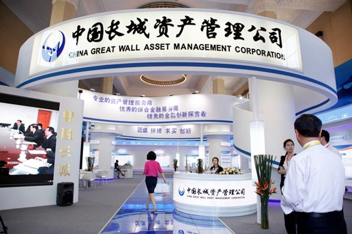 China Great Wall Asset Management Attracts Over 200 Investors