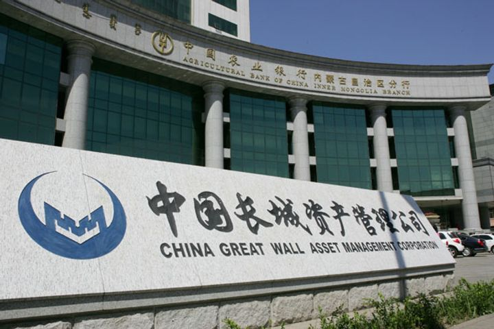 China Great Wall Asset Management Bags USD1.8 Billion in Investment