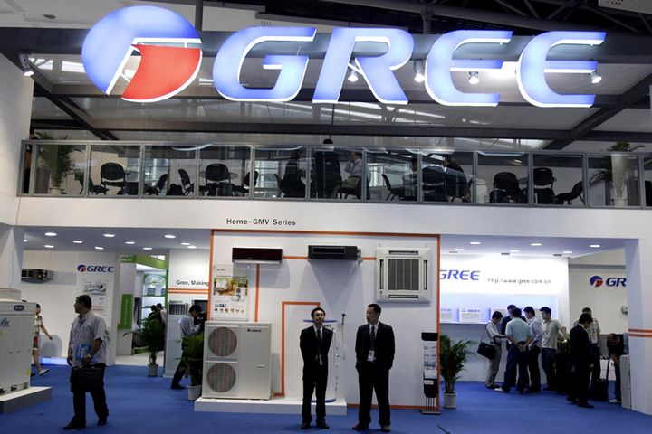 China's Gree Electric to Invest USD285.3 Million in Sanan to Leverage LED Chips