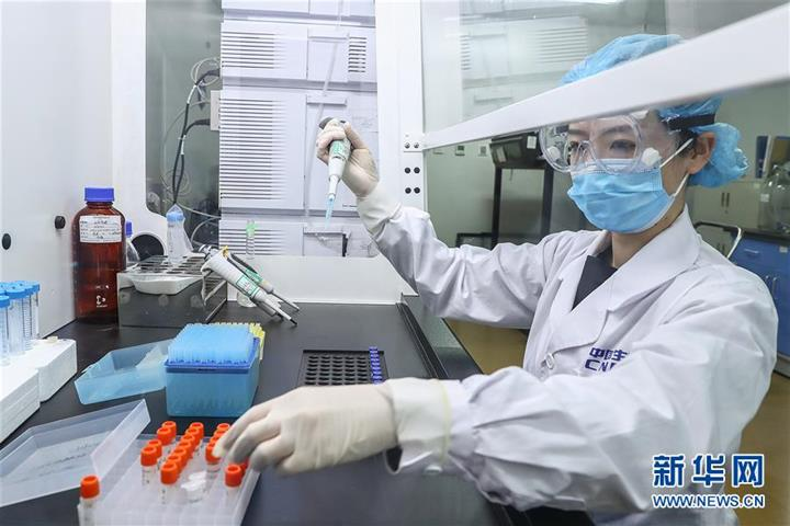 China Green Lights First Inactivated Covid-19 Vaccines for Clinical Trial