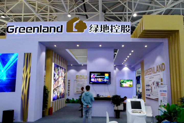 China's Greenland to Buy USD500 Million of Foodstuffs From Belarus as Popularity Soars