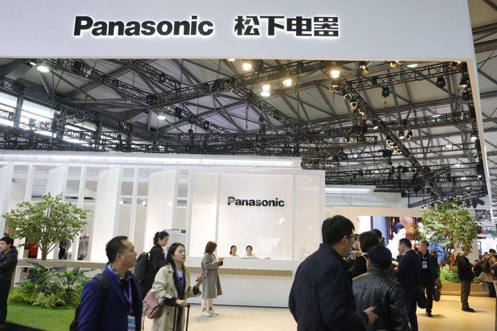 China's GS-Solar to Buy Panasonic's Malaysian Solar Cell Plant