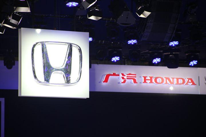 China's Guangqi Honda Shells Out USD480 Million on 170,000-Unit NEV Plant