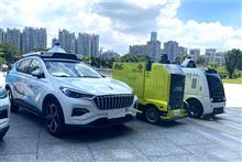 China's Guangzhou Launches Autonomous Vehicle Pilot Program