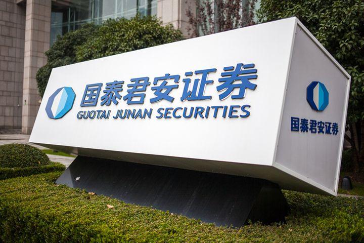 China Pacific Insurance's He Qing Becomes Head of Guotai Junan Securities