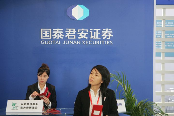 Guotai Junan Securities Starts Taking Trading Account Requests for China Sci-Tech Board