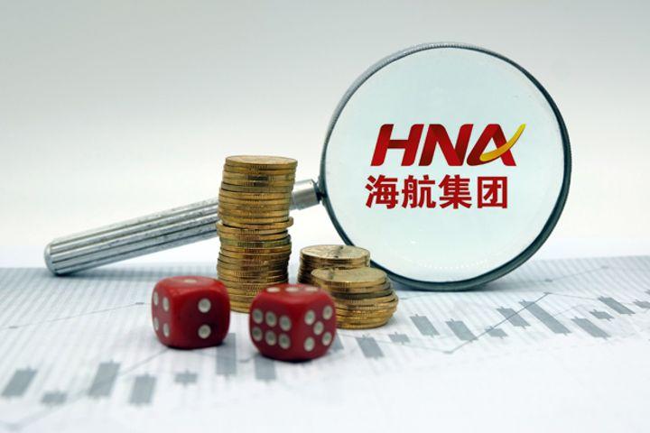 China's Hainan Airlines Logs First-Half Profit Slump Amid Leadership Shakeup