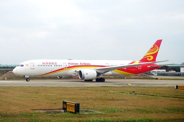 China's Hainan Airlines to Resume All Flights to Bring in Holidaymakers