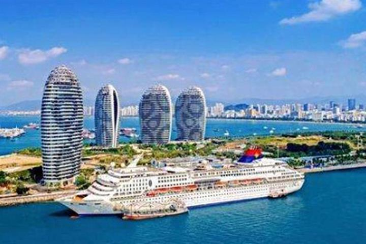 China's Hainan Province Is Set to Issue Fourth Offshore Duty-Free License