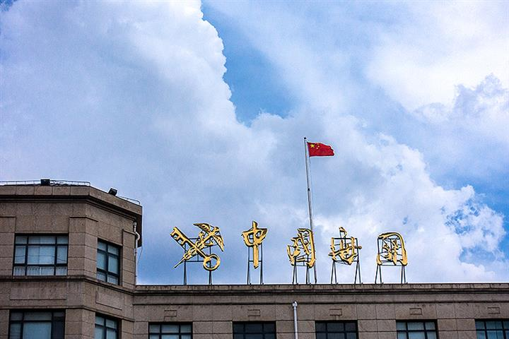 China Halts Food Imports From 56 Overseas Cold-Chain Firms Due to Covid-19