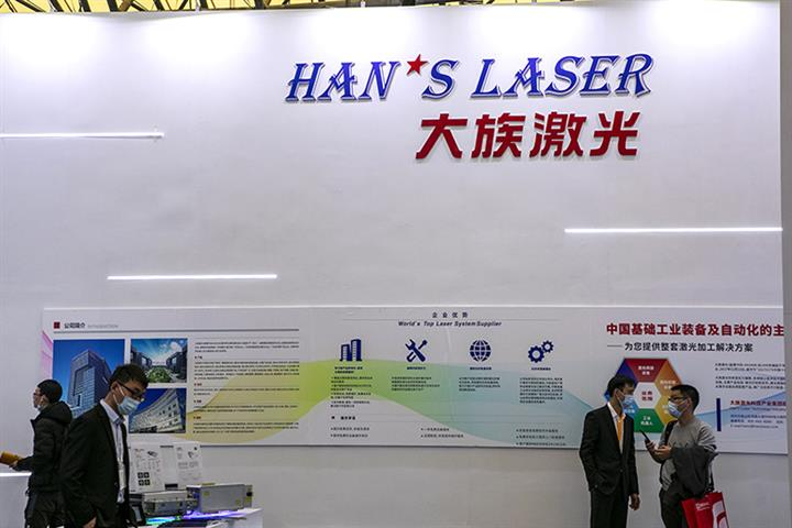 China's Han's Laser Has Won USD157 Million of Orders From CATL, Its Units Since January
